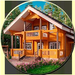 Деревянный дом Красивый