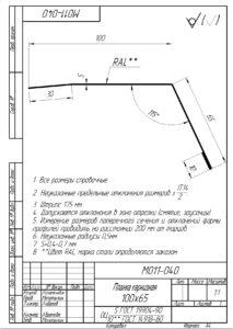 Планка карнизная 100х65 чертеж
