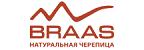 Компания Braas