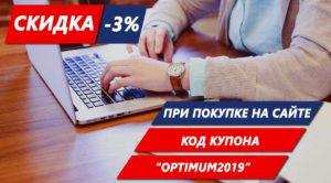 Баннер Скидка 3%