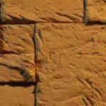 1-Каменная-мозаика