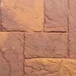 6-Каменная-мозаика